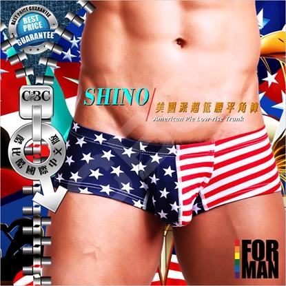 SHINO  美國派超低腰平角褲BX0010
