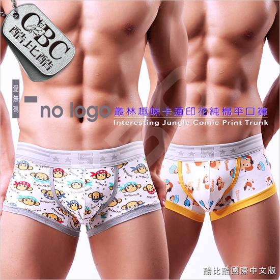 圖片 i-no-logo  叢林趣味卡通印花純棉平口褲BX0002