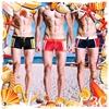 圖片 SEOBEAN 學院派競速平口泳褲 SW0114