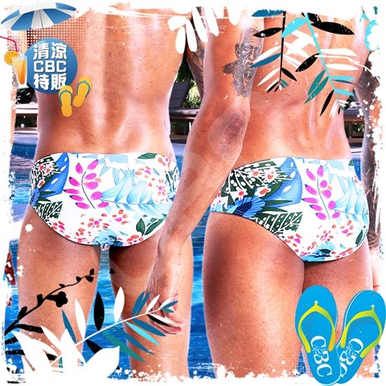 圖片 OBEACHSPORT  椰影雞蛋花護盃型窄版男三角泳褲 激凸性感 猛男必備 SW0188