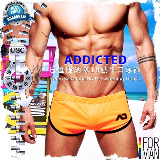 addicted 泳褲