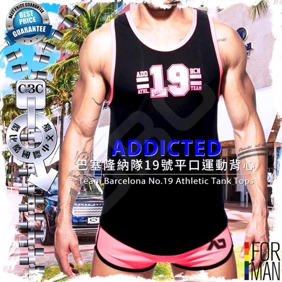 addicted 男 背心
