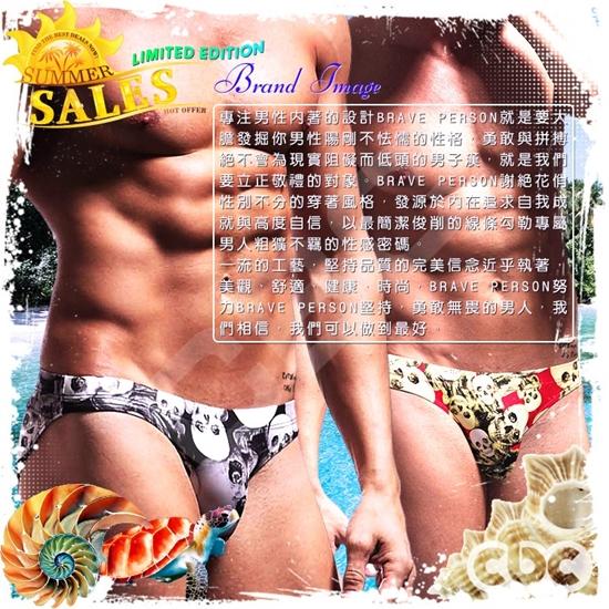 圖片 BRAVE PERSON  加勒比海盜低腰窄版三角男泳褲 激凸性感 型男狂潮 SW0013