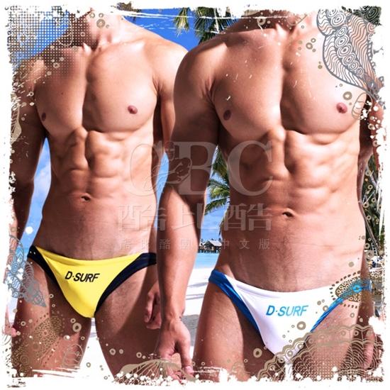 圖片 DESMIIT D-SURF  低腰窄版拚色三角泳褲 激凸性感 型男狂潮 SW0018
