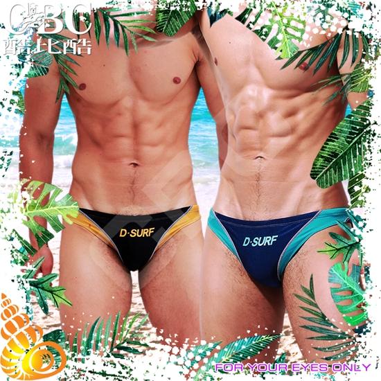 圖片 DESMIIT D-SURF  微笑曲線低腰三角泳褲 激凸性感 猛男必備 SW0033