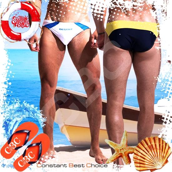 圖片 DESMIIT  日光時間潮感低腰三角泳褲 性感 低腰 線條 SW0025
