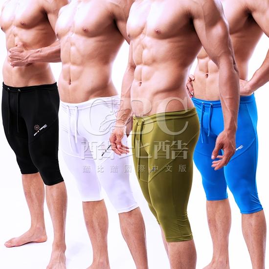 圖片 BRAVE PERSON  多功能單騎健身褲SP0001