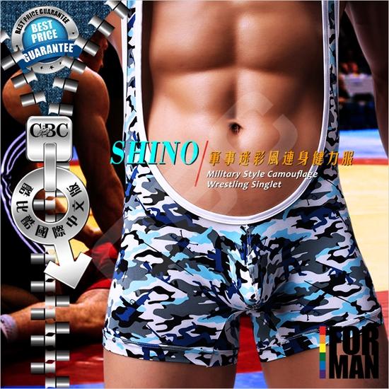 圖片 SHINO  軍事迷彩風挖臀連身健力服SP0010