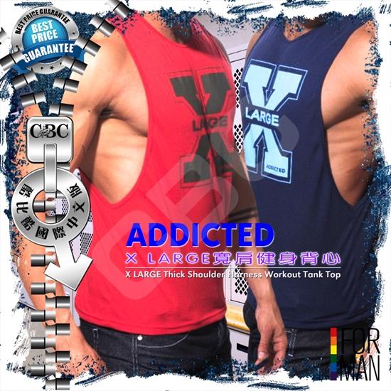 addicted 激凸 男