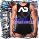 ADDICTED 2號球員細肩重訓背心 激凸性感 猛男必備 MT0100