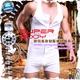 SUPER BODY  健身系復刻版連身棉背心 男背心 運動 SP0030