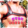 圖片 WOWWOLF  新平橡膠束胸健身肩帶※黑鑲紅滾邊 性感爆肌 猛男必備 MT0092