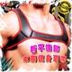 WOWWOLF  新平橡膠束胸健身肩帶※黑鑲紅滾邊 性感爆肌 猛男必備 MT0092