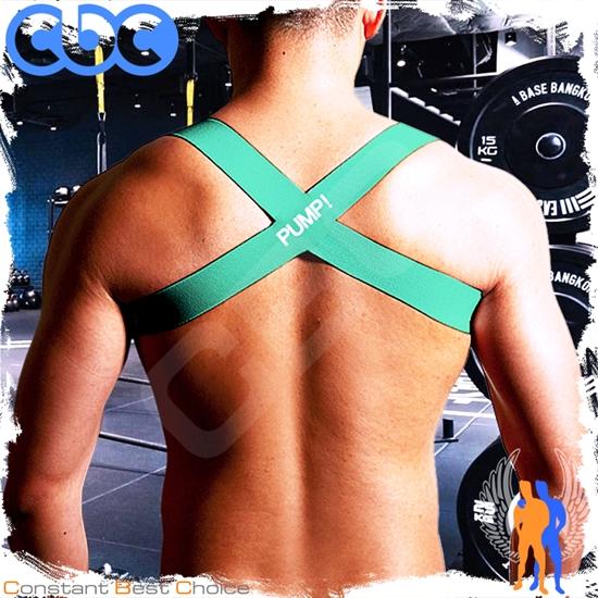 圖片 PUMP!X背交叉超彈力健美塑型胸肌肩帶 胸綁 背帶 胸帶 MT0005