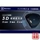 【Electrolux 伊萊克斯】PURE i9.2新一代型動機器人PI92-6STN(星河藍)-美