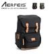 Aerfeis 阿爾飛斯 AS-1602S 都市系列通勤雙肩包