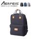 Aerfeis 阿爾飛斯 AS-1603M 休閒相機雙肩包(升級款)