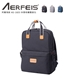 Aerfeis 阿爾飛斯 AS-1603S 休閒相機雙肩包(升級款)