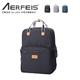 Aerfeis 阿爾飛斯 AS-1603L 休閒相機雙肩包(升級款)