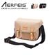 Aerfeis 阿爾飛斯 AS-1604 都市系列相機側背包