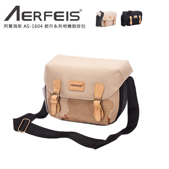 圖片 Aerfeis 阿爾飛斯 AS-1604 都市系列相機側背包