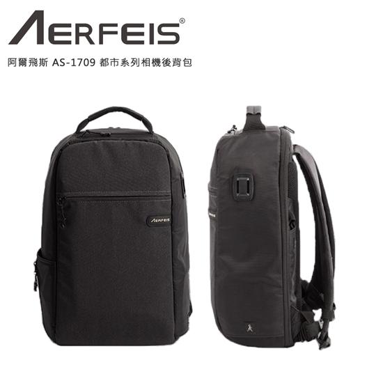 圖片 Aerfeis 阿爾飛斯 AS-1709 都市系列相機後背包