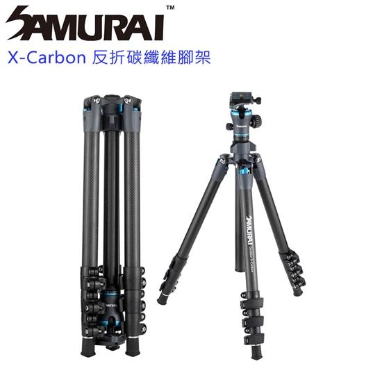 圖片 SAMURAI X-Carbon 反折碳纖維腳架