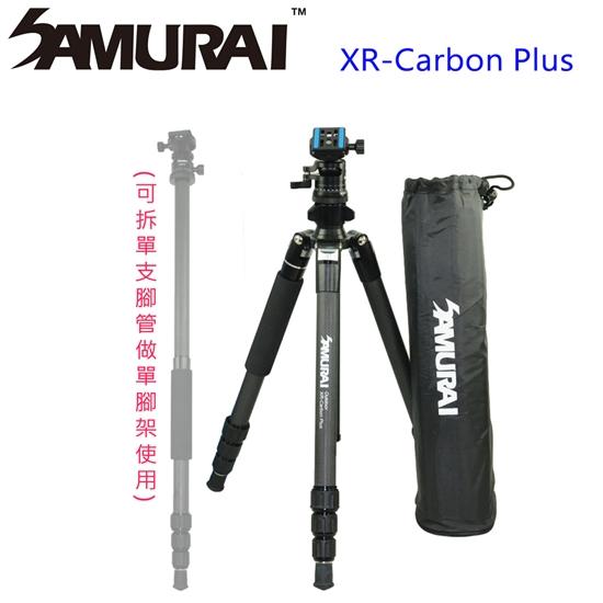圖片 SAMURAI XR-Carbon Plus 反折碳纖維腳架