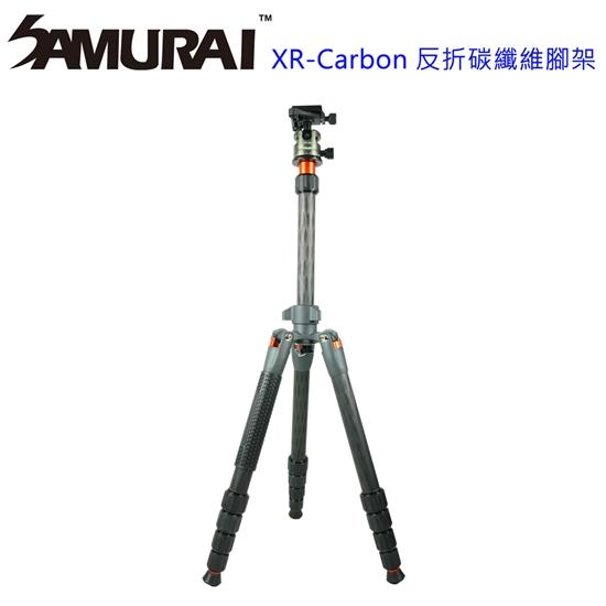 圖片 SAMURAI XR-Carbon 反折碳纖維腳架
