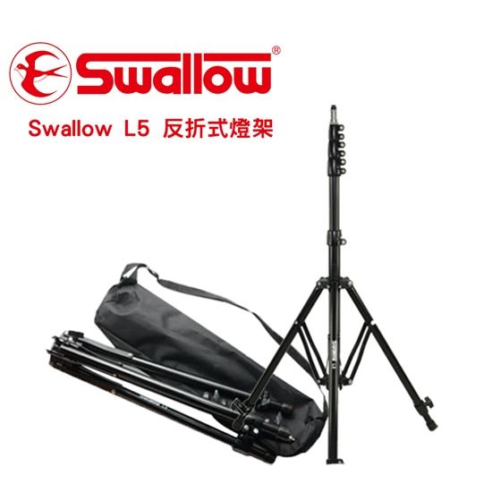 圖片 Swallow L5 反折式燈架