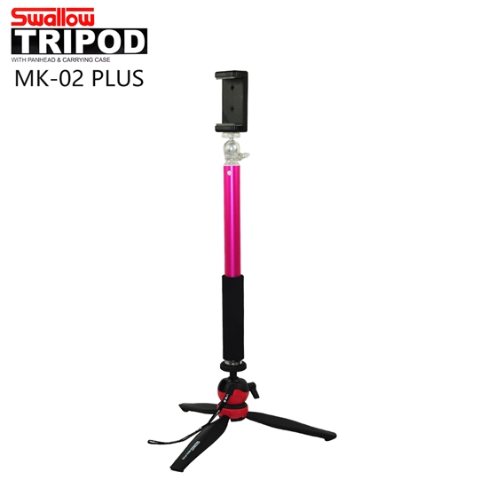 圖片 Swallow MK-02 PLUS 組合式自拍腳架(可架手機直播)