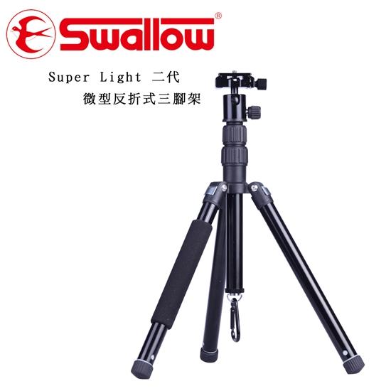 圖片 Swallow Super Light 微型反折式三腳架(公司貨)