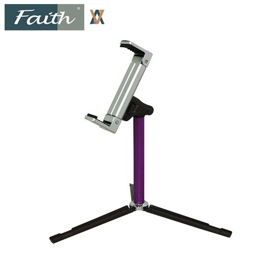 圖片 Faith 輝馳 TS café 平板支撐腳架(含平板夾)