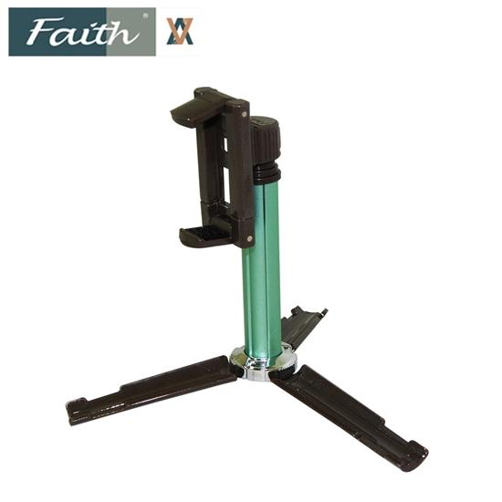 圖片 Faith 輝馳 PHS2 手機支撐腳架(含手機夾)