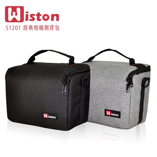 圖片 Wiston 威士頓 S1201 經典相機側背包