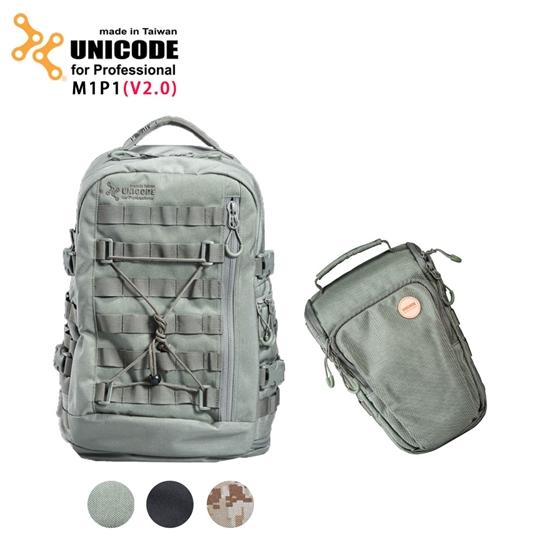 圖片 UNICODE M1P1 雙肩攝影背包套組(V2.0版) Advnce Camera backpack Kit