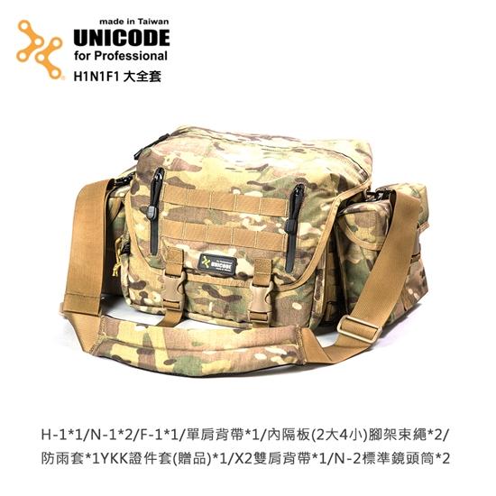 圖片 UNICODE H1N1F1 Carmera Bag 攝影包-大全套-多地迷彩