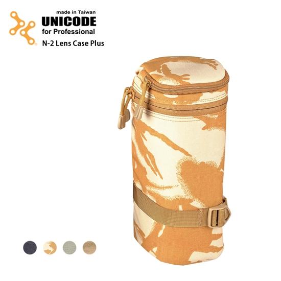 圖片 UNICODE N-2 Lens Case Plus 模組長鏡頭袋