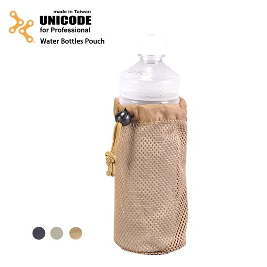 圖片 UNICODE Water Bottles Pouch 水瓶袋模組