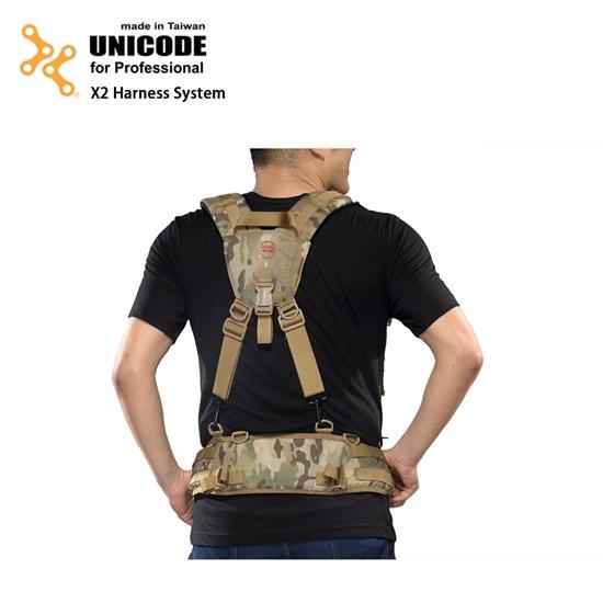 圖片 UNICODE X2 Harness System 通用雙肩腰封負重系統-多地型迷彩