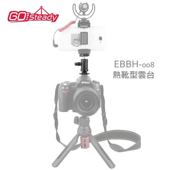 圖片 Gosteady EBBH-008 熱靴型雲台(可架收音麥克風)