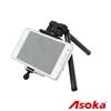 圖片 ASOKA AS-021 桌上型迷你腳架組(附調整型手機夾)