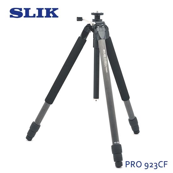 圖片 日本 SLIK Pro 923 CF 碳纖三腳架