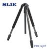 圖片 日本 SLIK Pro 723 CF 碳纖三腳架