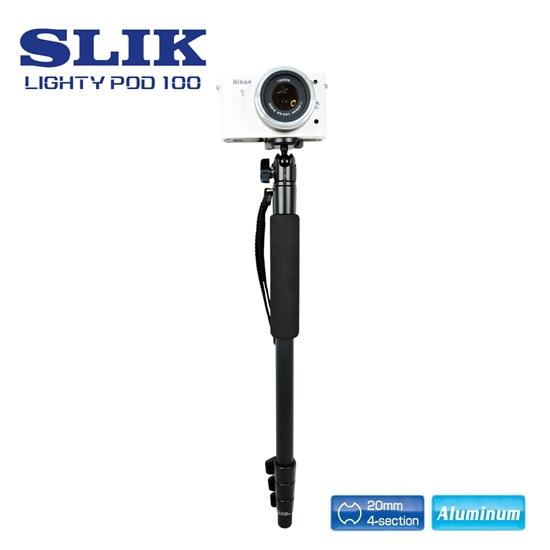 圖片 日本 SLIK Lighty Pod 100 單腳架