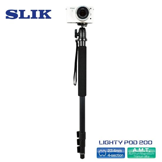 圖片 日本 SLIK Lighty Pod 200 單腳架