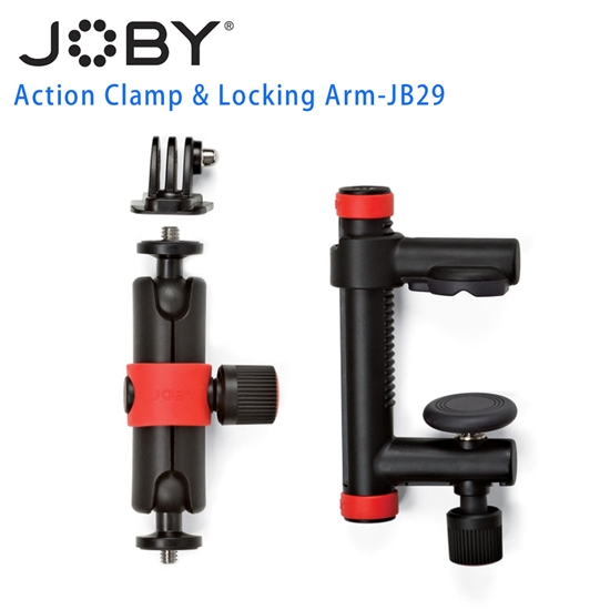 圖片 JOBY 攝影鎖臂夾具 Action Clamp&Locking Arm-JB29