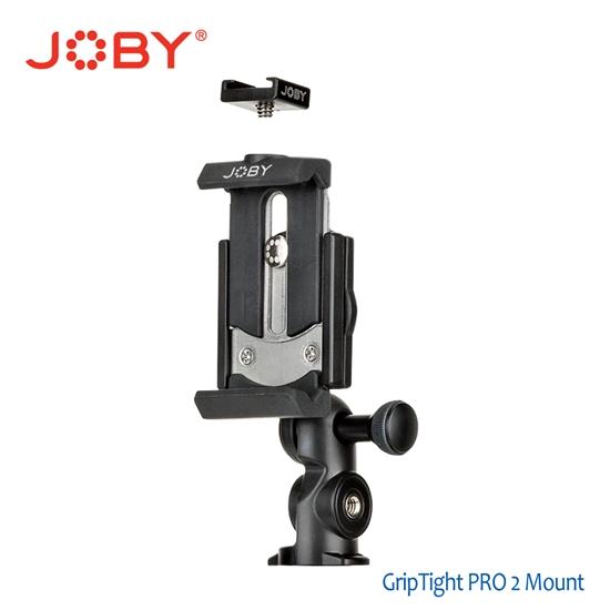 圖片 JOBY 直播攝影 Pro 2 手機夾(JB39) GripTight PRO 2 Mount