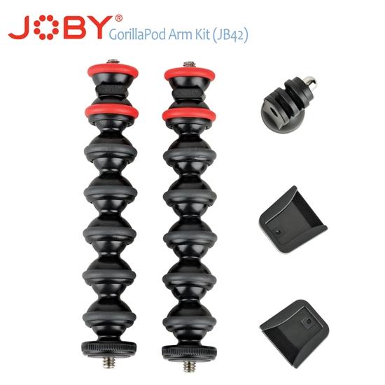 圖片 JOBY 金剛爪延伸臂(JB42) GorillaPod Arm Kit