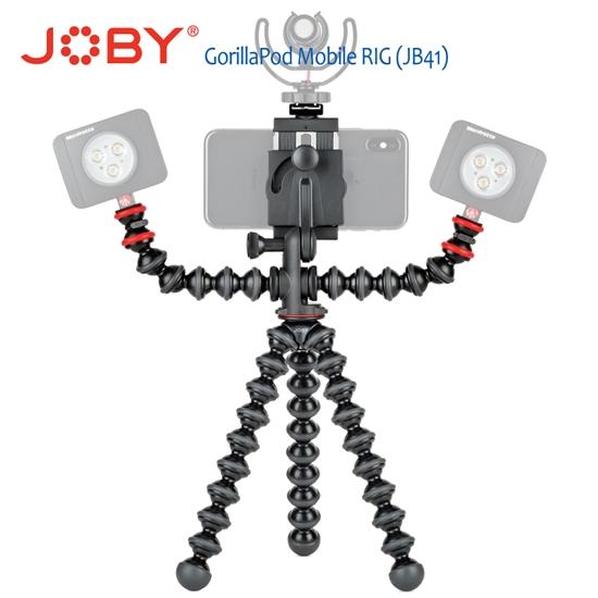 圖片 JOBY 手機直播攝影組(JB41) GorillaPod Mobile RIG